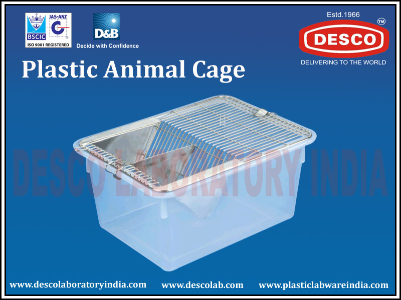 ANIMAL CAGE test